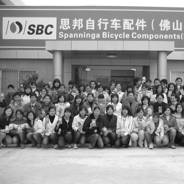 2006 Sbc office and team