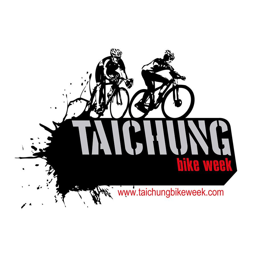 Spanninga Fahrradbeleuchtung Taichung Bike Week 2019 Non classé